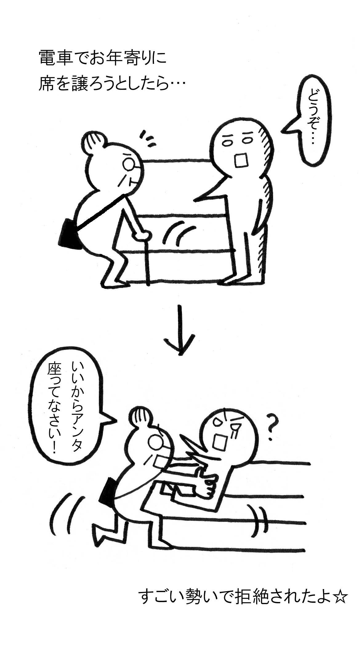 f0223661_72519100.jpg