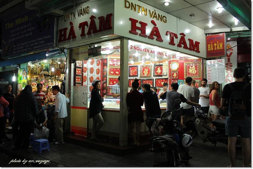 市場、サイゴンタワー、ナイトマーケットと盛り沢山なぶらり町歩き♪@ホーチミン市_b0214764_18405220.jpg