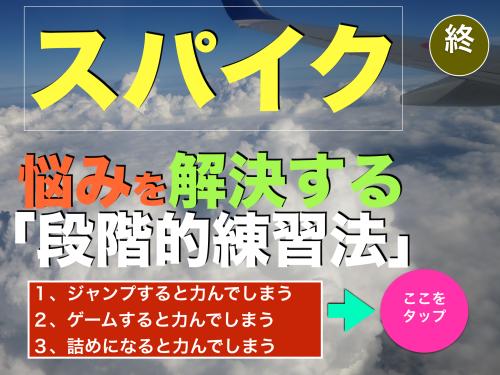 浜田_c0000970_16561254.png
