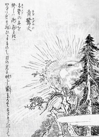 「遠野物語拾遺185(靑蜘蛛)」_f0075075_15555434.jpg