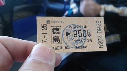 徳島吉野川紀行~ゆったりポタリング~_a0221584_20545053.jpg