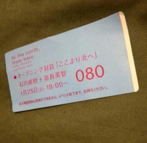 f0009984_084645.jpg