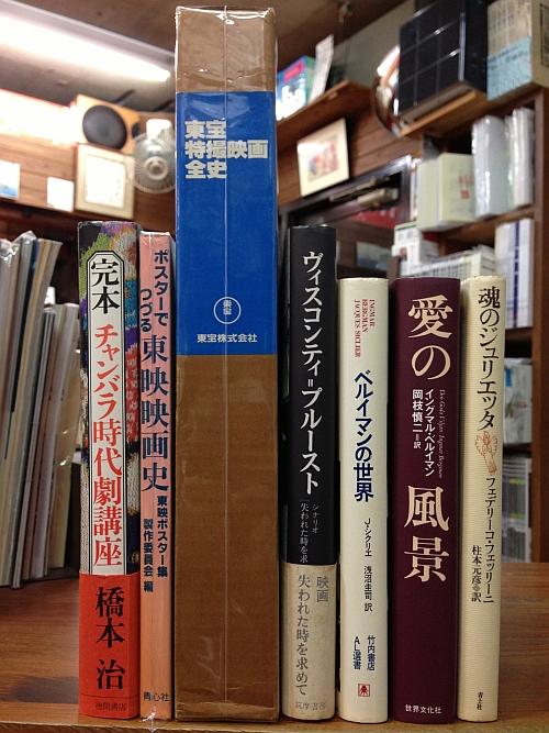 2014/1/24       のむ_f0035084_22251552.jpg