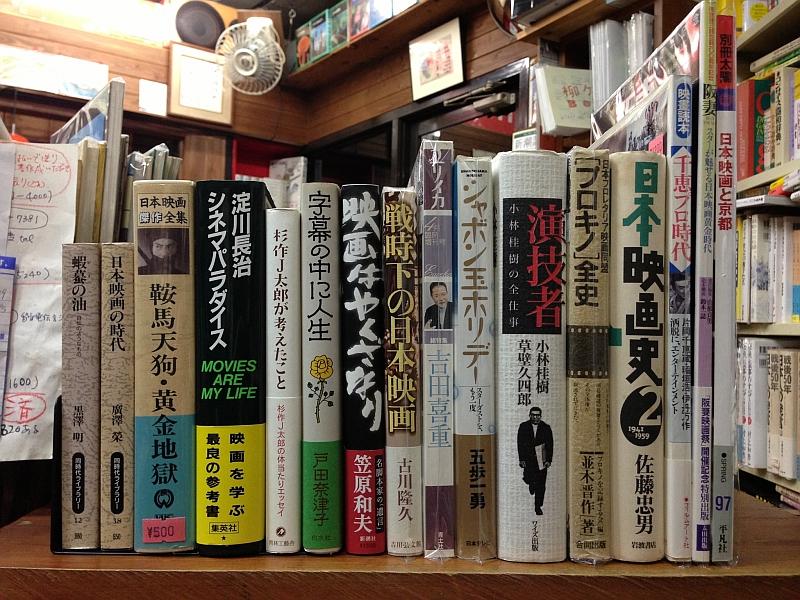 2014/1/24       のむ_f0035084_22253840.jpg
