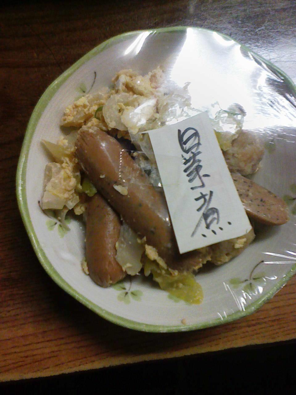 名前の無い料理。名前をつけてもらう。_c0061686_6283018.jpg
