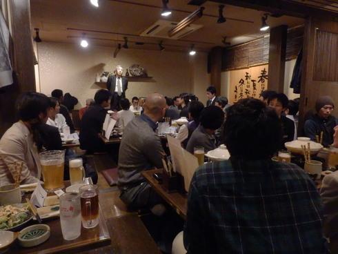 さくら会新年会_e0190287_1920475.jpg