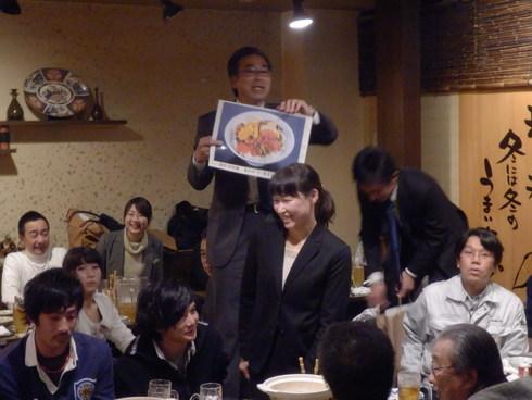 さくら会新年会_e0190287_19392783.jpg
