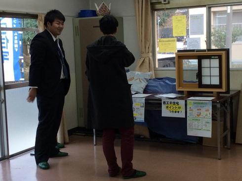 公田ハイツ相談会!!_e0190287_2325355.jpg