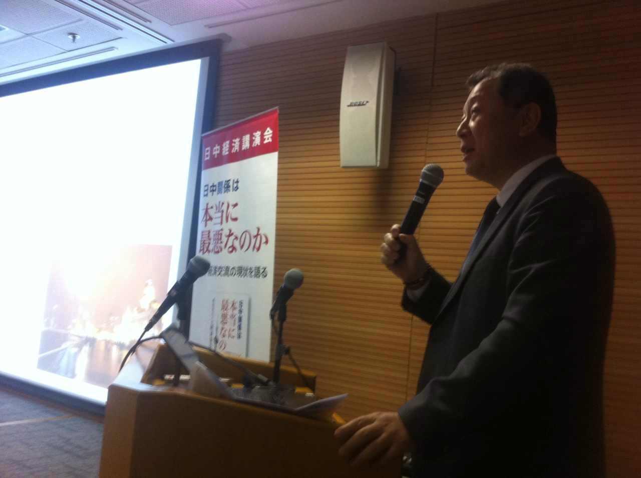 日中経済発信力プロジェクトの講演会「日中首脳会談後の日中経済」、北京で開催_d0027795_16403289.jpg