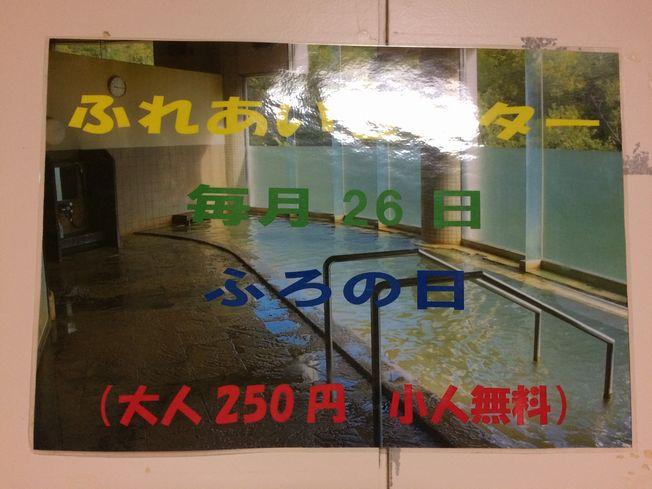 b0328996_20543010.jpg