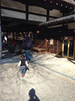 京都ぶらり D&department_a0188798_1315856.jpg