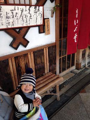 京都ぶらり D&department_a0188798_132067.jpg