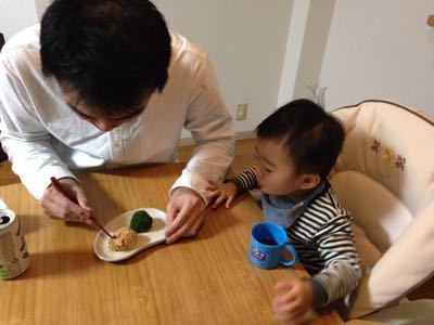 京都ぶらり D&department_a0188798_132182.jpg