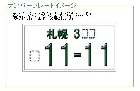 c0161601_19494744.jpg