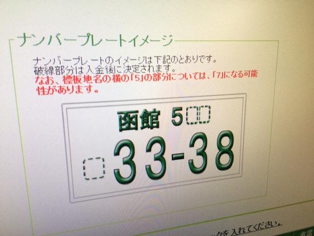 b0127002_19253666.jpg