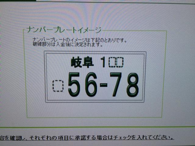 b0127002_20191938.jpg