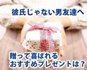 f0320408_23054480.jpg