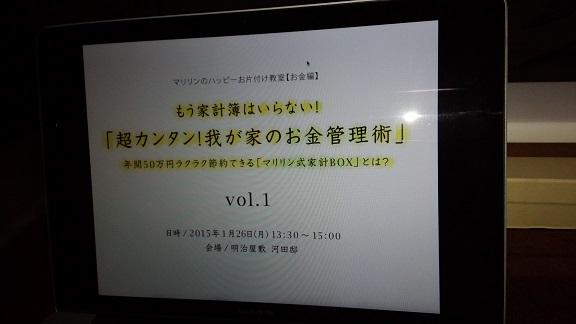 a0156611_15484061.jpg