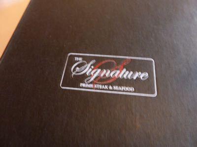 14〜15年末年始ハワイ 7★ホテル最上階は絶景のステーキハウス!The Signature_d0285416_22295296.jpg