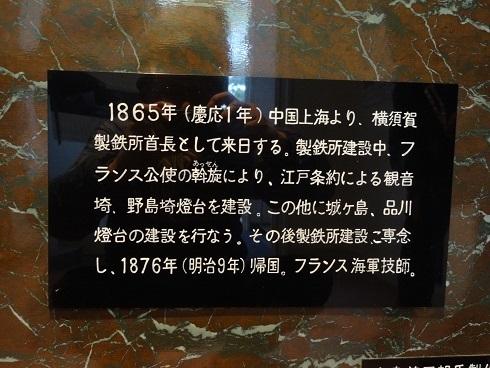 f0000521_05230936.jpg