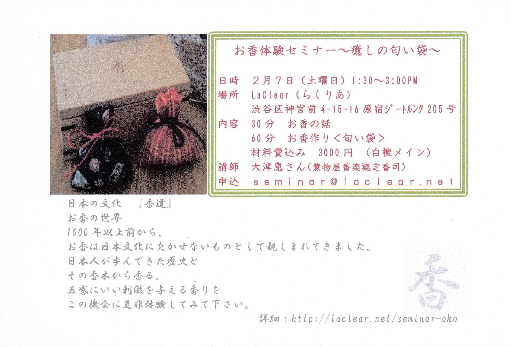 c0079826_16252138.jpg