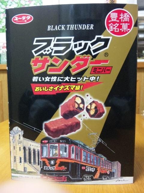 豊川稲荷のパワースポット、きつね塚へ行きました♪_c0316026_16294799.jpg