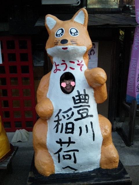 豊川稲荷のパワースポット、きつね塚へ行きました♪_c0316026_16301381.jpg
