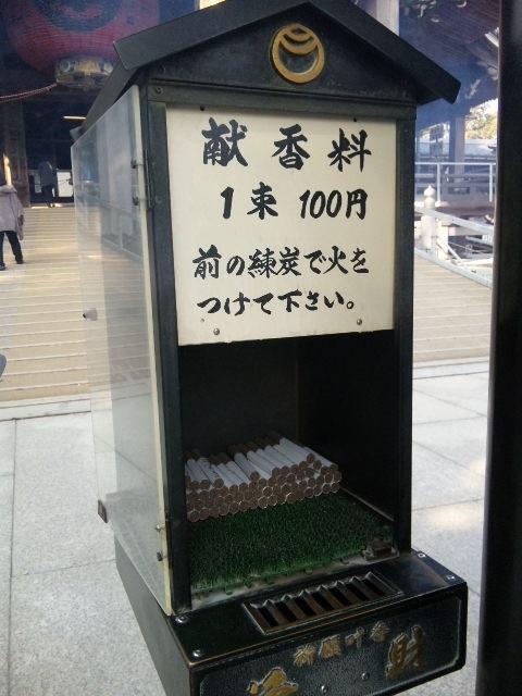 豊川稲荷のパワースポット、きつね塚へ行きました♪_c0316026_16312242.jpg