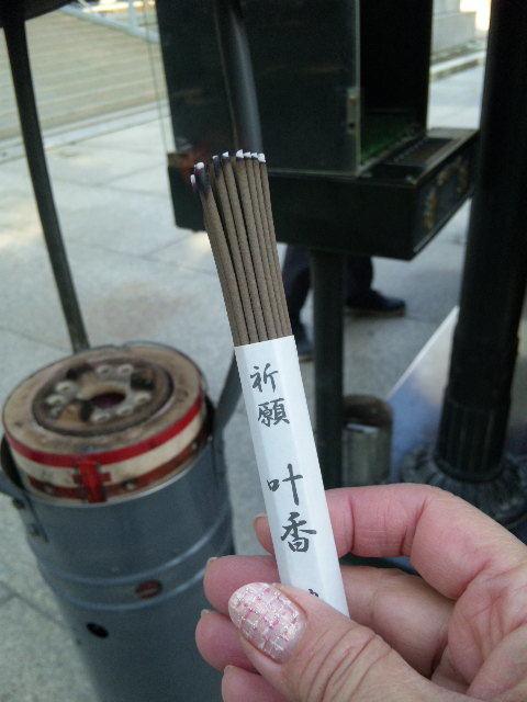 豊川稲荷のパワースポット、きつね塚へ行きました♪_c0316026_16314870.jpg