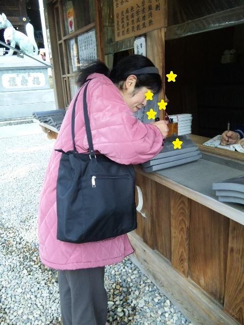 豊川稲荷のパワースポット、きつね塚へ行きました♪_c0316026_16325529.jpg
