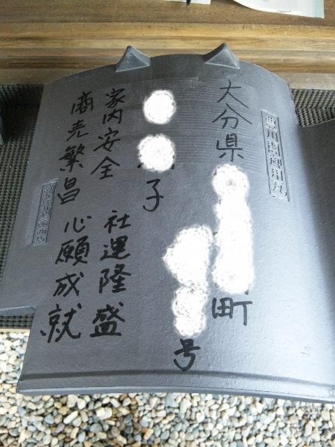 豊川稲荷のパワースポット、きつね塚へ行きました♪_c0316026_16371889.jpg