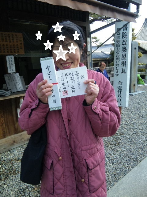 豊川稲荷のパワースポット、きつね塚へ行きました♪_c0316026_16374174.jpg