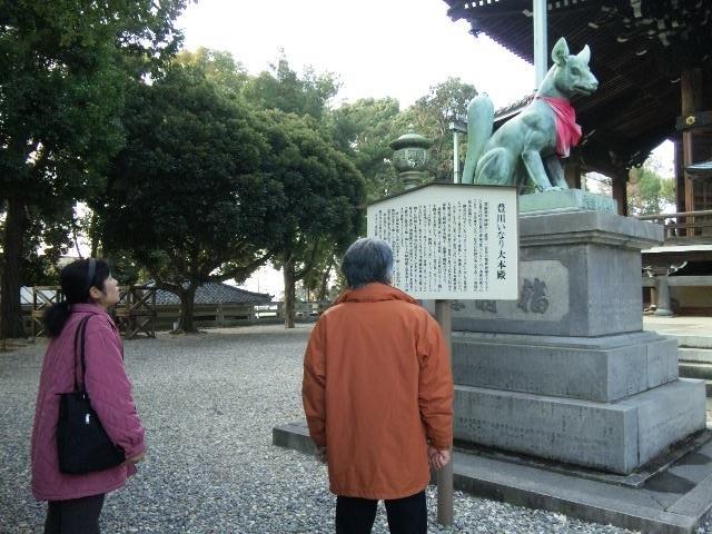 豊川稲荷のパワースポット、きつね塚へ行きました♪_c0316026_16382727.jpg