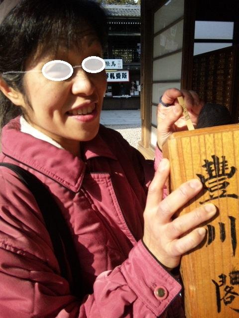 豊川稲荷のパワースポット、きつね塚へ行きました♪_c0316026_16400213.jpg