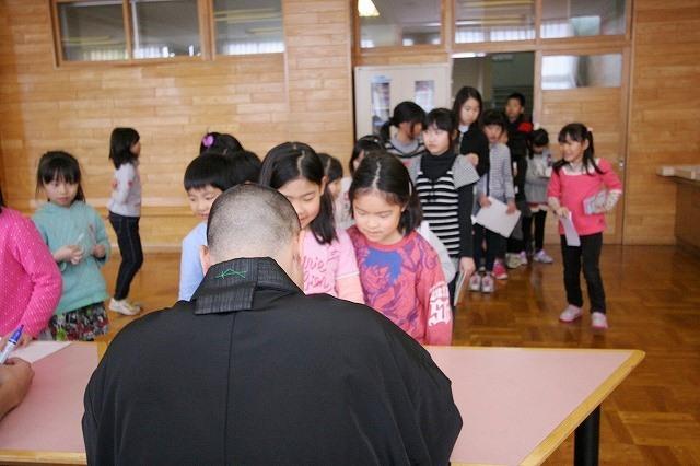おとどけアート 北陽小学校×風間天心 2月21(金) 最終日_a0062127_12204145.jpg