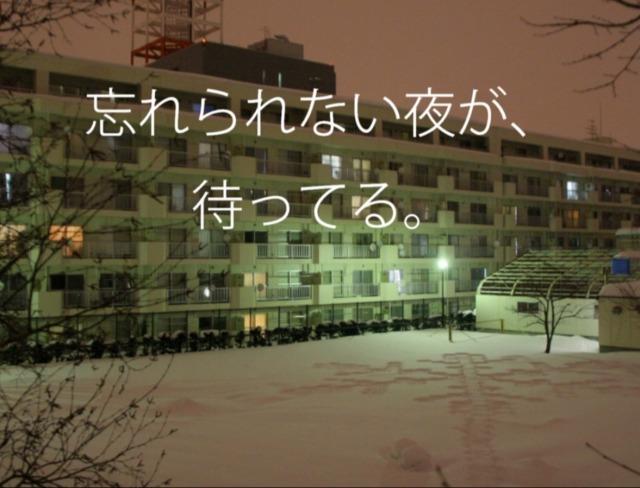 おとどけアート 北陽小学校×風間天心 2月20日(木)_a0062127_13205003.jpg