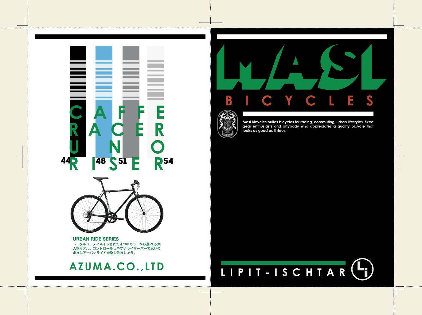 MASI マジィ CAFFE RACER UNO RISER 2015 カフェレーサーウノライザー クロスバイク おしゃれ 自転車 女子_b0212032_19292452.jpg