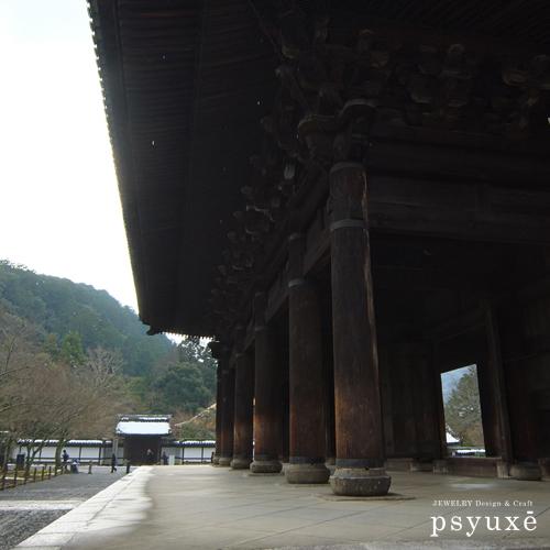 南禅寺散歩 ~竹の寺でお抹茶をいただく~_e0131432_09430507.jpg