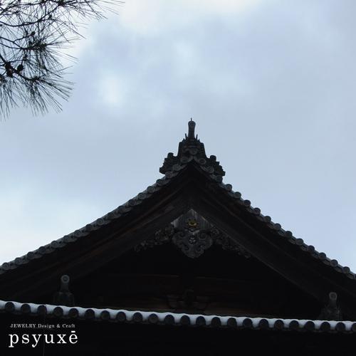 南禅寺散歩 ~竹の寺でお抹茶をいただく~_e0131432_09431337.jpg