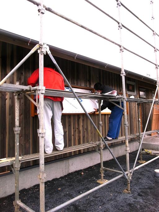 Gさんの家 外回りの建具の採寸 2015/1/26_a0039934_18282124.jpg