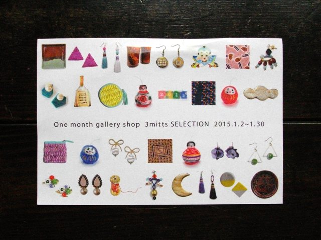 One month gallery shop 3mitts SELECTION_e0230141_957991.jpg