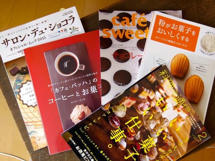 たくさん買いました〜_e0328046_00060427.jpg