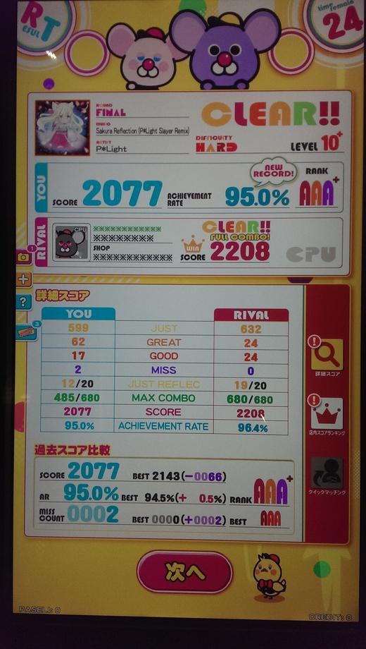 f0019846_1393353.jpg