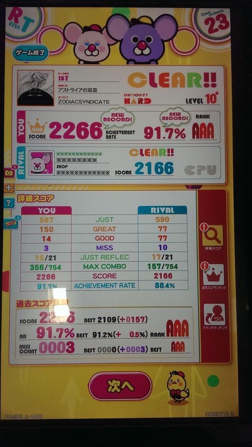 f0019846_1433975.jpg