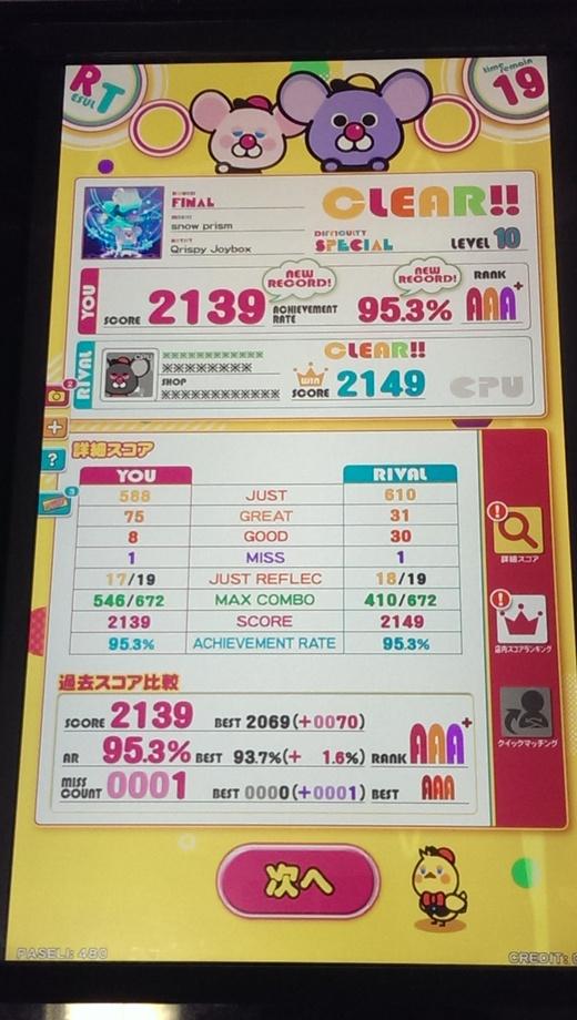 f0019846_144980.jpg