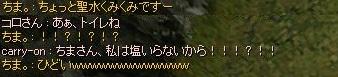 f0101947_1027724.jpg