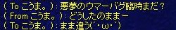 f0101947_11244079.jpg