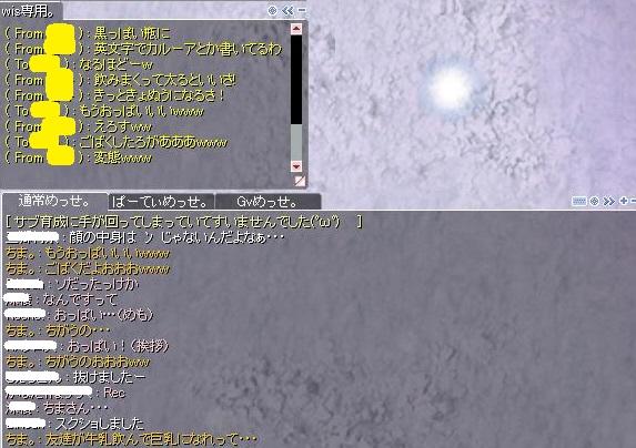 f0101947_14231099.jpg