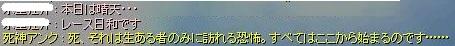 f0101947_1432892.jpg