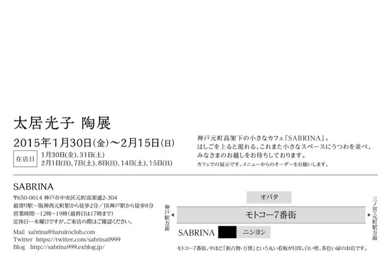 b0027248_5465767.jpg